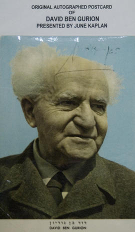 "Armed Forces, ""Ben Gurion"""